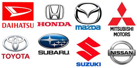 車メーカー