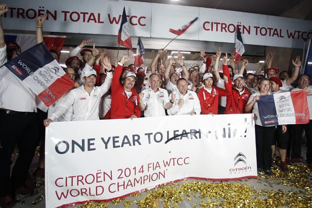 FIA世界ツーリングカー選手権