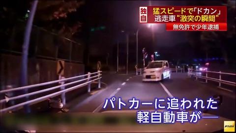 タクシーの車載カメラ、パトカーから逃走中のホンダの軽自動車が衝突してくる瞬間をとらえる